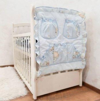 Карман для детской кроватки Бетис Малыш Гном миткаль Голубой 27682915 60х70 см