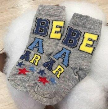Детские носочки для малышей Бетис Серый 1040