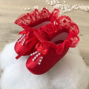 Пинетки Бетис Модель-21 текстиль Красный