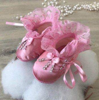 Пинетки Бетис Модель-21 текстиль Розовый