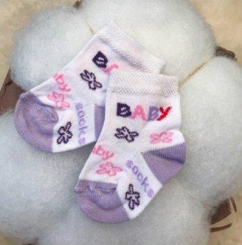 Носки Бетис 1007 фиолетовый