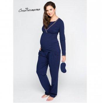 Пижама Creative Mama для беременных и кормящих Bluemarine