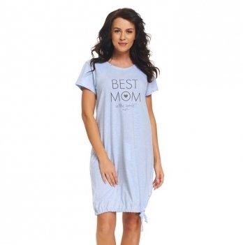 Ночная рубашка для беременных и кормящих мам Dobranocka, 9081 blue grey
