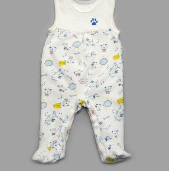 Ползуны высокие велюровые Модный карапуз 304-00007 молочный