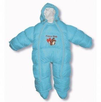 Пуховый комбинезон-трансфоромер Baby Walk Ontario Baby ART-0000339 голубой