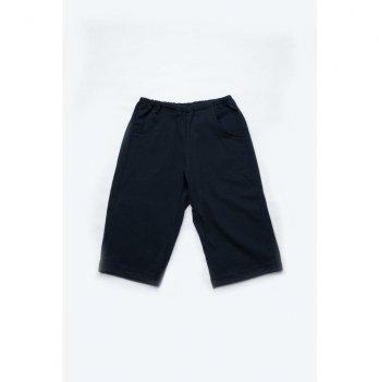 Шорты-бермуды для мальчика Модный карапуз Синий 03-00585