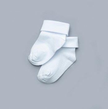 Детские носочки для малышей Модный карапуз Белый 101-00807