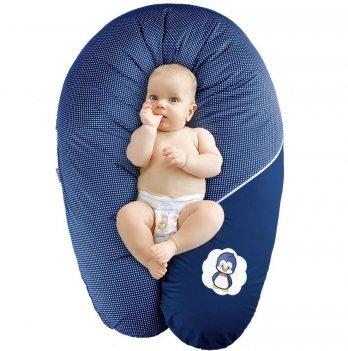 Подушка для беременных и кормления Idea Standart Горох темно-синий