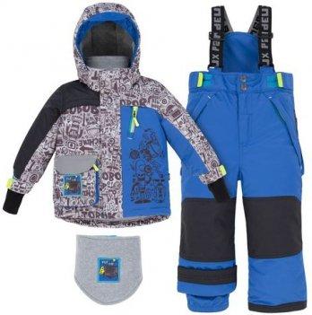 Зимний костюм (куртка и полукомбинезон) Deux par Deux Q 818-487