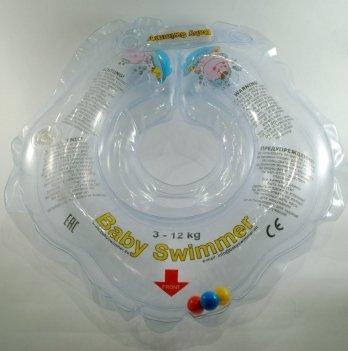 Круг BabySwimmer для детей от 0-24 месяцев и 3-12 кг с погремушками прозрачный