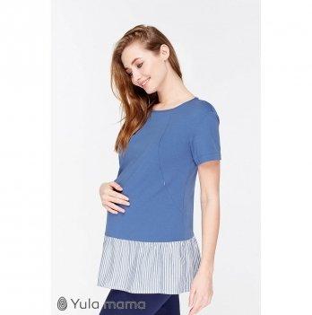 Туника для беременных и кормящих MySecret, джинсово-синяя
