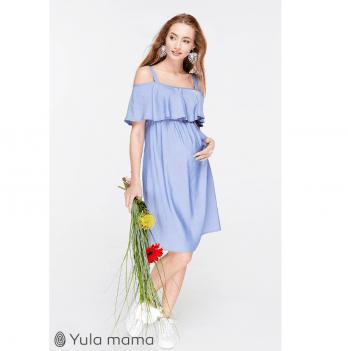 Сарафан для беременных и кормящих мам MySecret Rina SF-29.031 джинсово-синий