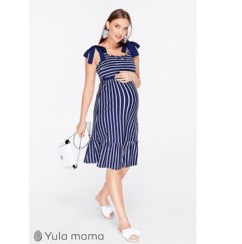 Сарафан для беременных и кормящих мам MySecret, с оборками, синий Размер L