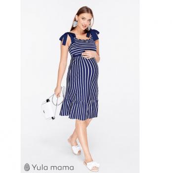 Сарафан для беременных и кормящих мам MySecret, с оборками, синий