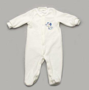 Комбинезон с длинным рукавом Модный карапуз 304-00006 молочный