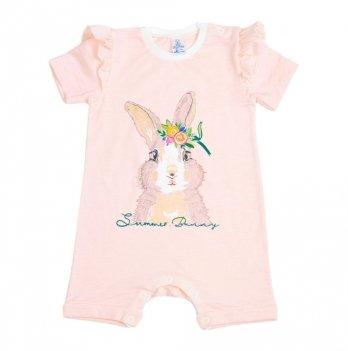 Песочник Veres Summer Bunny кулир