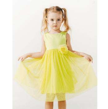 Сарафан для девочки Smil от 1 до 1,5 лет желто-салатовый