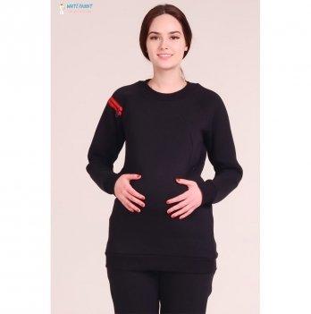 Теплый свитшот для беременных и кормящих мам White Rabbit Black&Red