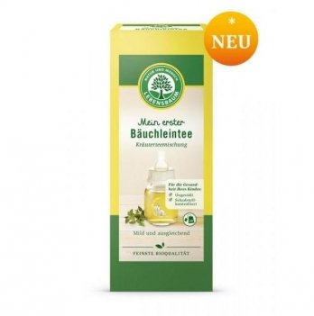 Органический чай для детей Lebensbaum, My first tea for tiny tummies, от колик, в пакетиках, 20 шт.