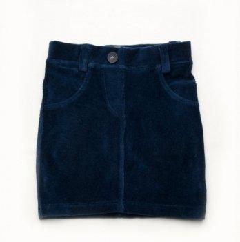 Юбка вельветовая Модный карапуз 03-00863 синий