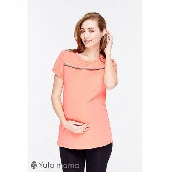 Туника для беременных и кормящих MySecret, с тесьмой в полоску, коралловая
