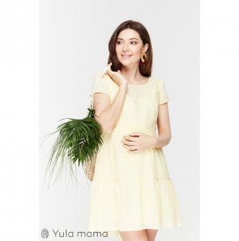Платье летнее для беременных и кормящих мам MySecret, желтое