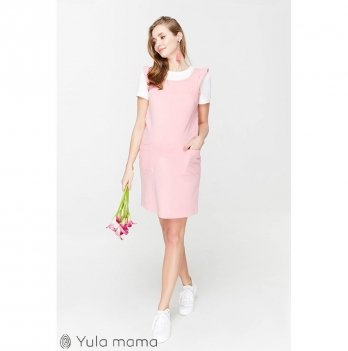 Сарафан для беременных и кормящих мам MySecret April SF-29.101 светло-розовый