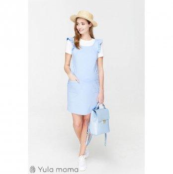 Сарафан для беременных и кормящих мам MySecret April SF-29.102 светло-голубой