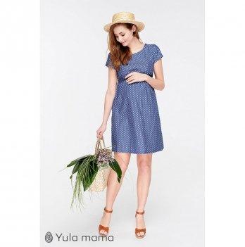 Платье для беременных и кормящих мам MySecret, джинсово-синее в горох