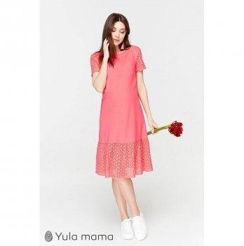Платье-футболка для беременных и кормящих мам MySecret, ярко-розовое размер L
