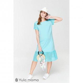 Платье-футболка для беременных и кормящих мам MySecret, ментоловое