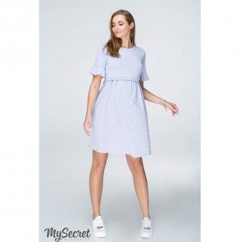 Платье-футболка MySecret для беременных и кормящих мам, серый меланж
