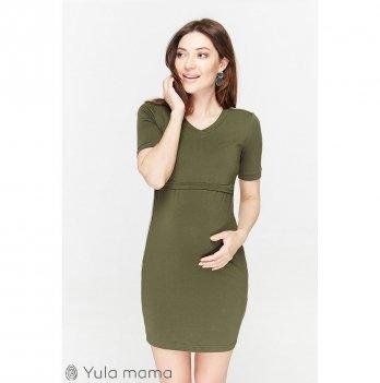 Платье-туника для беременных и кормящих мам MySecret, цвета хаки