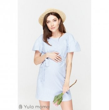 Платье мини для беременных и кормящих мам MySecret