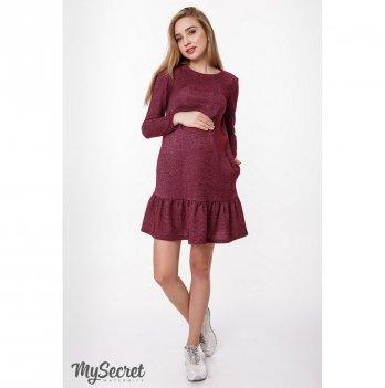 Платье MySecret, для беременных и кормящих, цвет марсала