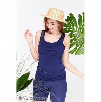 Майка для беременных и кормящих мам MySecret, темно-синяя