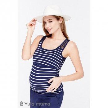 Майка для беременных и кормящих мам MySecret, полоска сине-белая
