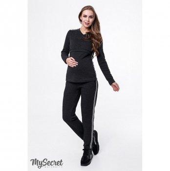 Теплый костюм MySecret, для беременных и кормящих мам, LEE ST-48.031 Размер XL