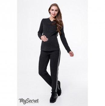 Теплый костюм MySecret, для беременных и кормящих мам, LEE ST-48.031