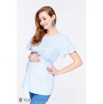 Блузка для беременных и кормящих MySecret, голубая