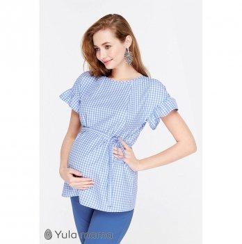 Блузка для беременных и кормящих MySecret, бело-голубая клетка