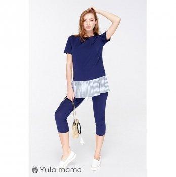 Лосины для беременных MySecret Mia new SP-29.012 трикотажные, синий