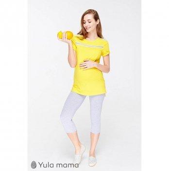 Лосины для беременных MySecret Mia new SP-29.013 трикотажные, серый меланж