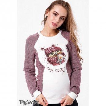 Свитшот для беременных и кормящих мам, MySecret, розовый меланж