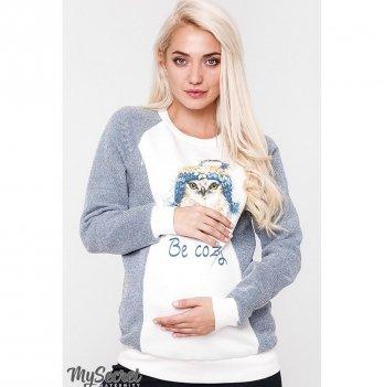 Свитшот для беременных и кормящих мам, MySecret, синий меланж