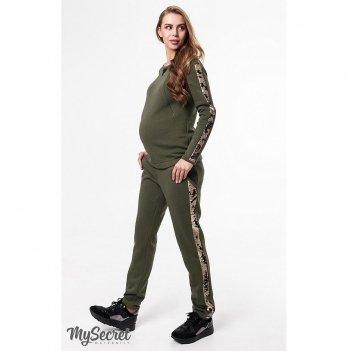 Модный теплый костюм MySecret, для беременных и кормящих, хаки