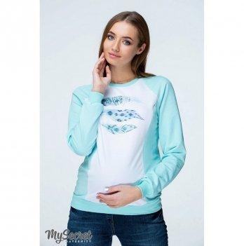 Свитшот MySecret для беременных и кормящих мам, из трикотажа, голубой