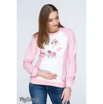 Свитшот MySecret для беременных и кормящих мам, из трикотажа, розовый