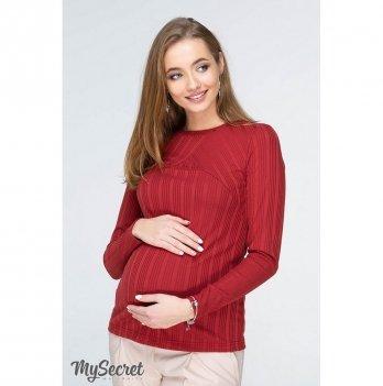 Лонгслив MySecret для беременных и кормящих мам, из фактурного трикотажа, терракотовый