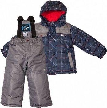 Комплект зимний для мальчика Gusti, 4859 SWB, темно-серый